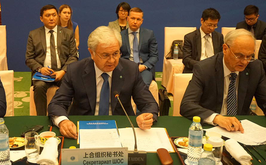 Meeting of the SCO-Afghanistan Contact Group