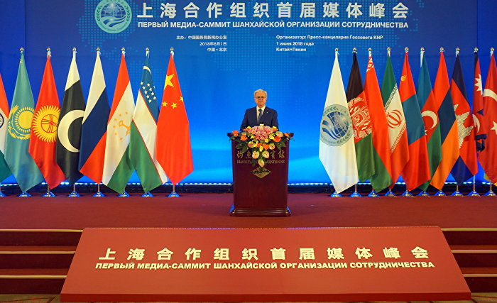The first media forum of the SCO Family countries has opened in Beijing