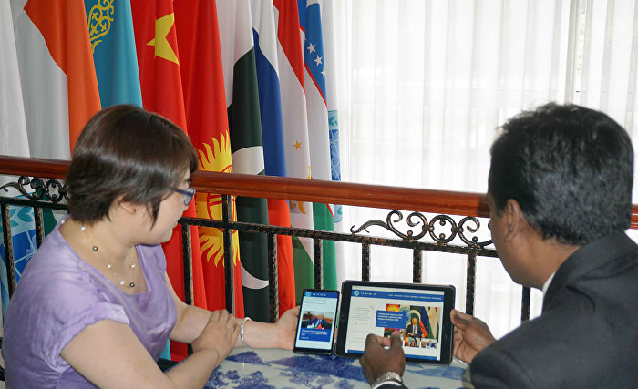 Shanghai Cooperation Organisation | SCO