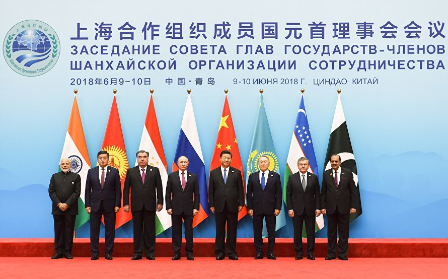 Meeting of the Council of Heads of State of the Shanghai Cooperation Organisation