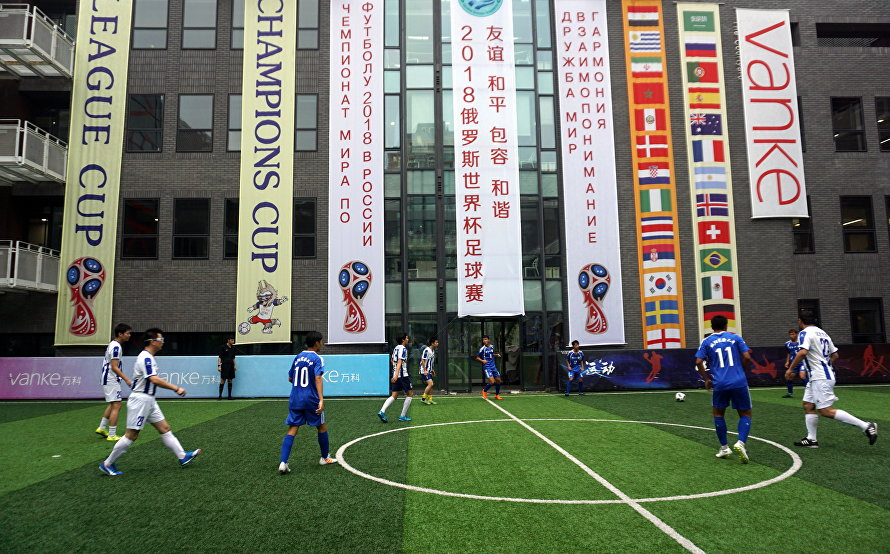 The SCO Secretariat holds friendly football matches in Beijing to support the 2018 FIFA World Cup in Russia.