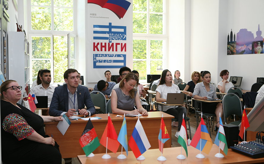 First summer school of the SCO Countries Youth League