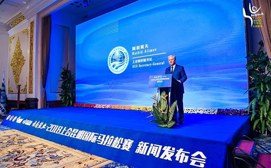 SCO Secretary-General announces that the SCO International Marathon Race is scheduled for 2 December 2018