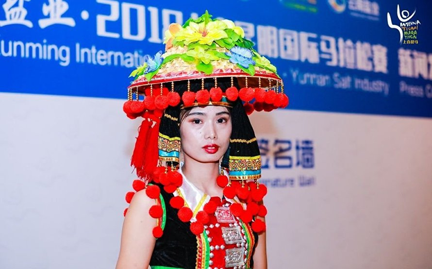 The presentation of the SCO international Marathon took place in Kunming