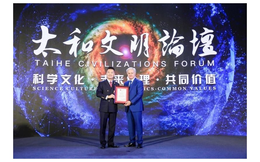 The Taihe Global Civilisations Forum (Great agreement)