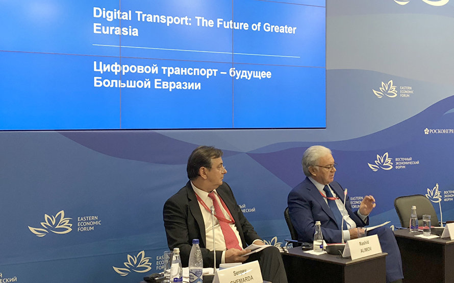 The panel session Digital Transport: The Future of Greater Eurasia