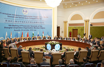 The 16th Meeting of the Prosecutors General of the SCO member countries