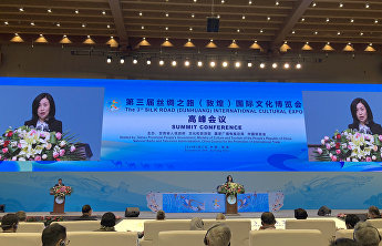 SCO supports greater cultural diversity. Dunhuang hosts Silk Road International Cultural Expo