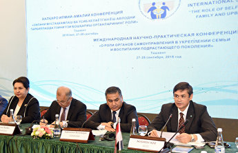 SCO participates in International conference on the role of self-governing bodies in strengthening families held in Tashkent