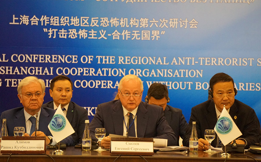 "A conference entitled, ""Combating terrorism: Cooperation without borders,"" hosted by the SCO Regional Anti-Terrorist Structure"