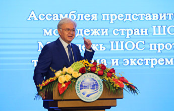 "Rashid Alimov: ""The SCO flag is in good hands."" SCO Youth Assembly results summarised in Dongfang"