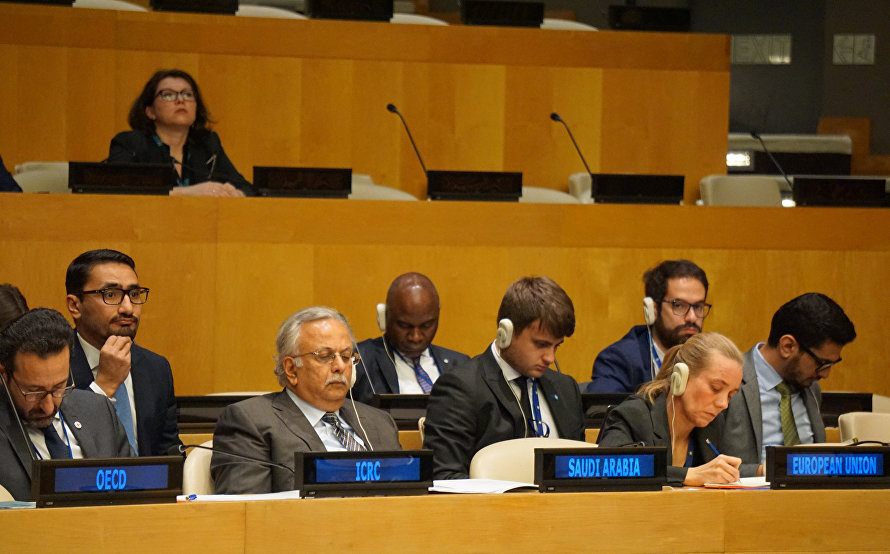 UN Headquarters hosts second high-level special event UN-SCO Cooperation Aimed at Strengthening Peace, Security and Stability