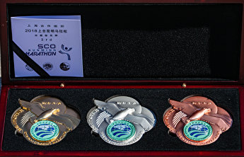 A unique set of medals for winners of the 3rd SCO Marathon event