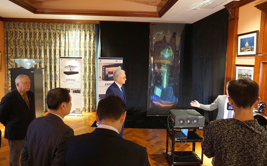 SCO Headquarters in Beijing hosted a ceremony of transferring state-of-the-art plasma screens from the Shenzhen-based D-Light Technology Co. to the SCO Secretariat