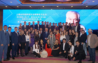 Event dedicated to the life of Chyngyz Aitmatov held in Beijing