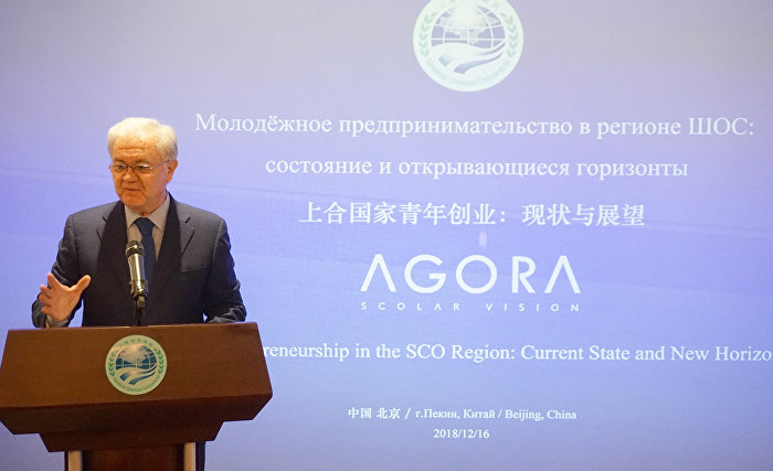 Beijing hosts a meeting of young entrepreneurs and business leaders from SCO countries