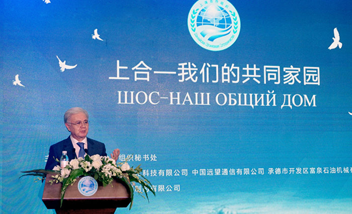 The SCO is our common home: A gala reception to mark the end of Rashid Alimov's term held in Beijing