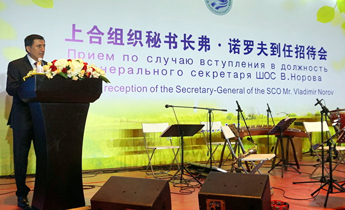 The inauguration of Vladimir Norov as Secretary-General of the Shanghai Cooperation Organisation