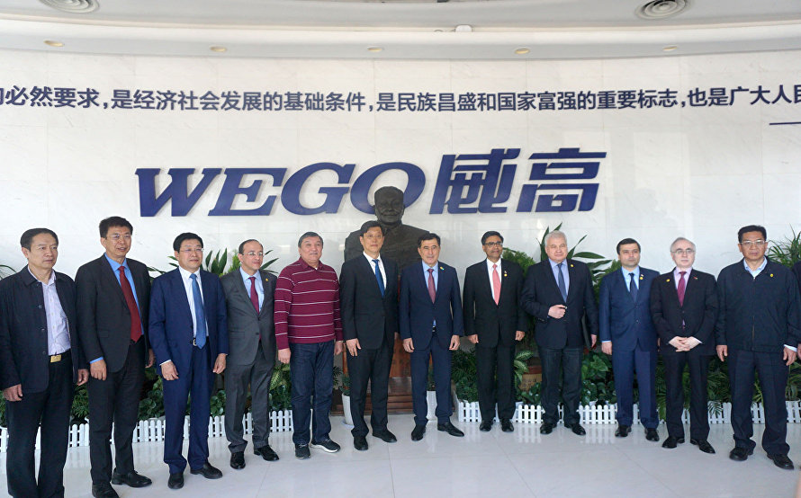 SCO ambassador delegation visited WEGO Group and China National Heavy Duty Truck Group Co