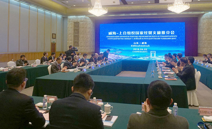 Weihai hosts presentation on SCO member states' trade, economic, and cultural cooperation projects