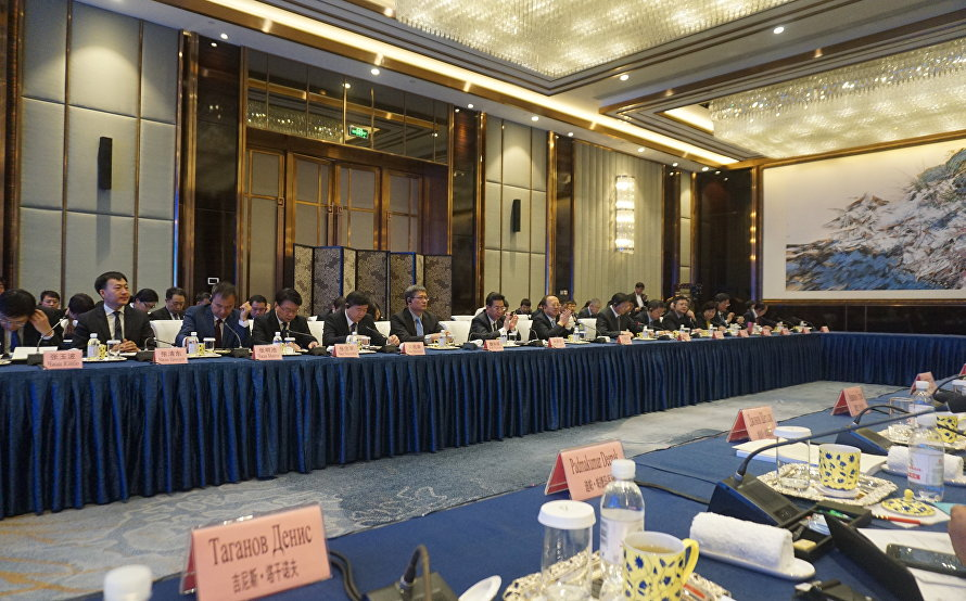 Jinan hosts presentation on trade, economic and humanitarian projects involving SCO member states and Shandong Province