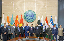 SCO Secretary-General meets with heads of leading analytical centres from SCO countries