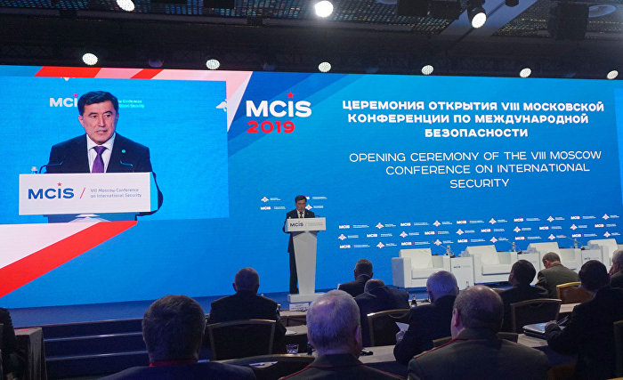 SCO Secretary-General Vladimir Norov's remarks at the Moscow Conference on International Security