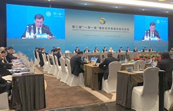 SCO Secretary-General Vladimir Norov's speech at a panel session of the Second Belt and Road Forum for International Cooperation