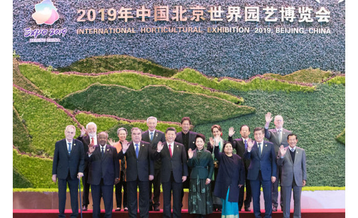 EXPO 2019 International Horticultural Exhibition kicks off in Beijing