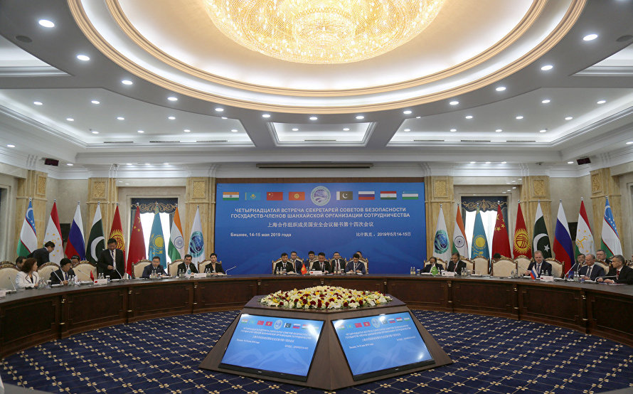 Information report following the 14th Meeting of Security Council Secretaries of the Shanghai Cooperation Organisation Member States