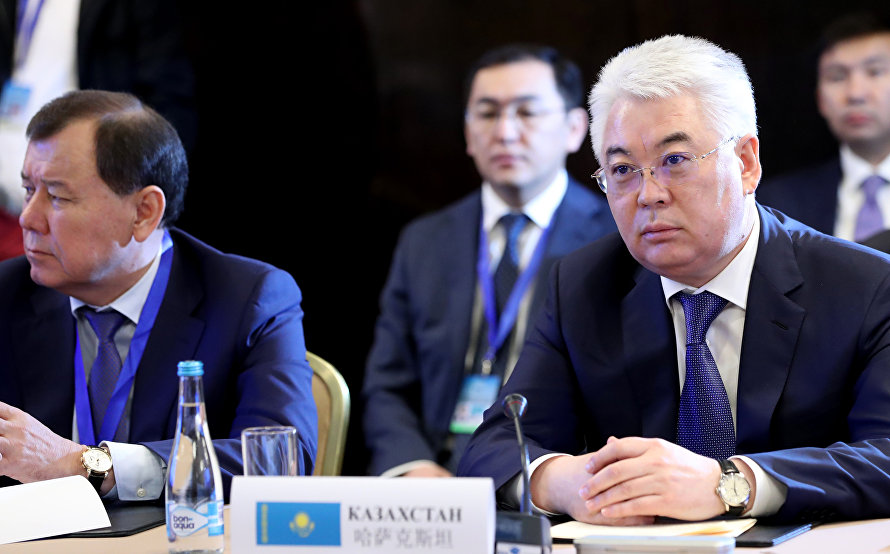 A meeting of the Council of Foreign Ministers of the Shanghai Cooperation Organisation member states