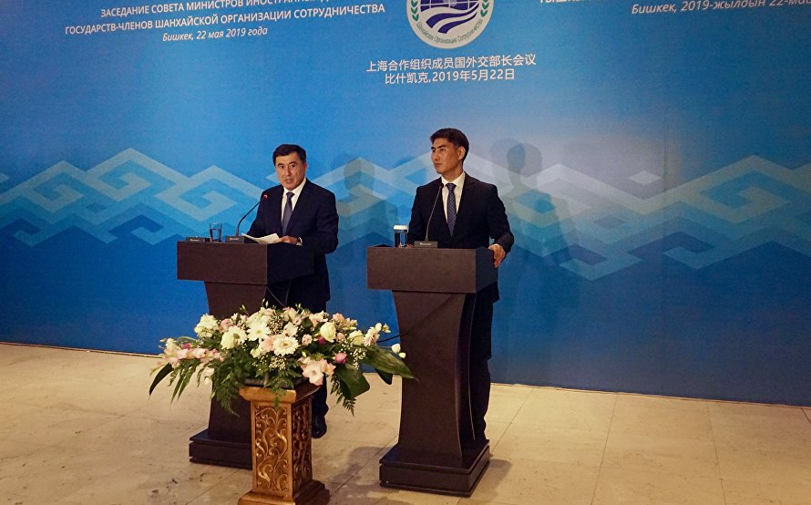 Press briefing following SCO Council of Foreign Ministers