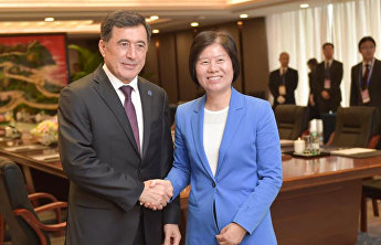 SCO Secretary-General Vladimir Norov meets with President of the All-China Women's Federation Shen Yueyue