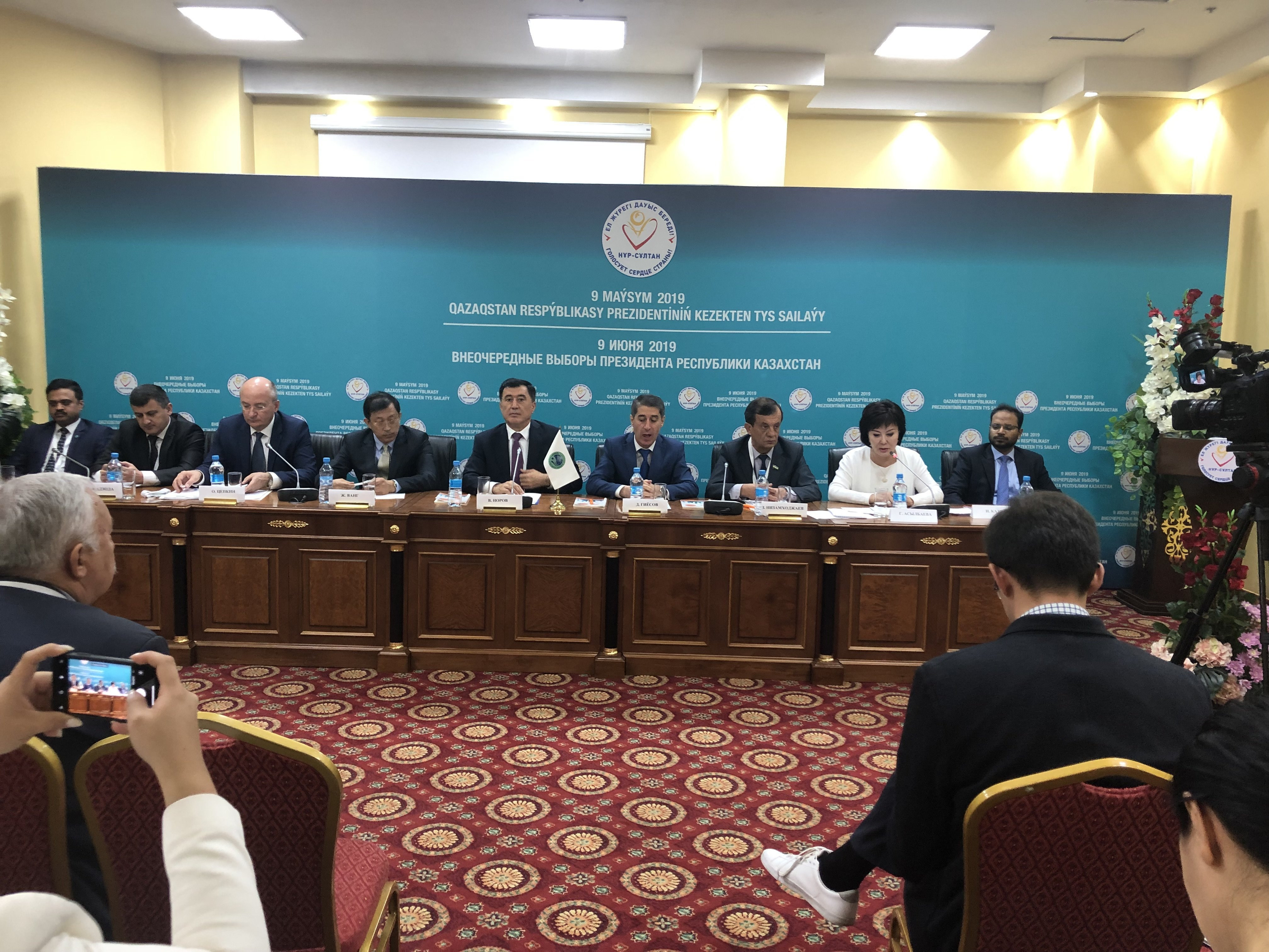 STATEMENT of the Observers Mission of the Shanghai Cooperation Organization regarding preparation and holding of the early presidential elections of the Republic of Kazakhstan
