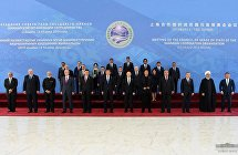 The meeting of the Shanghai Cooperation Organisation's Heads of State Council