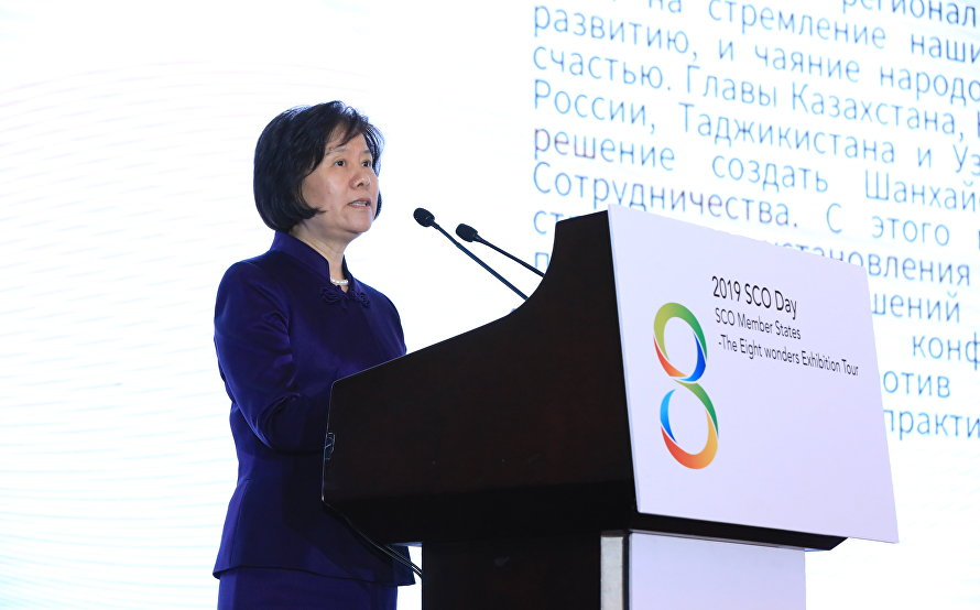 Presentation of Eight Wonders of the SCO at the organisation's celebrations