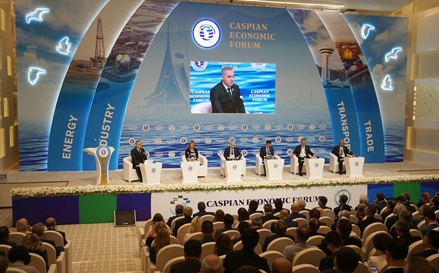 The SCO Secretary-General's address to the First Caspian Forum participants in Turkmenistan