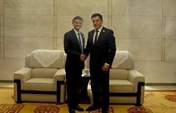 SCO Secretary-General Vladimir Norov, Alibaba Group CEO Jack Ma discuss intra-SCO IT cooperation