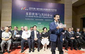 Exhibition of works by artists from SCO states opens in Beijing
