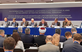 SCO Secretariat attends the 2nd Moscow Conference against Illicit Arms Trafficking