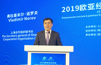 SCO Secretary-General attends EAEF panel session on tourism