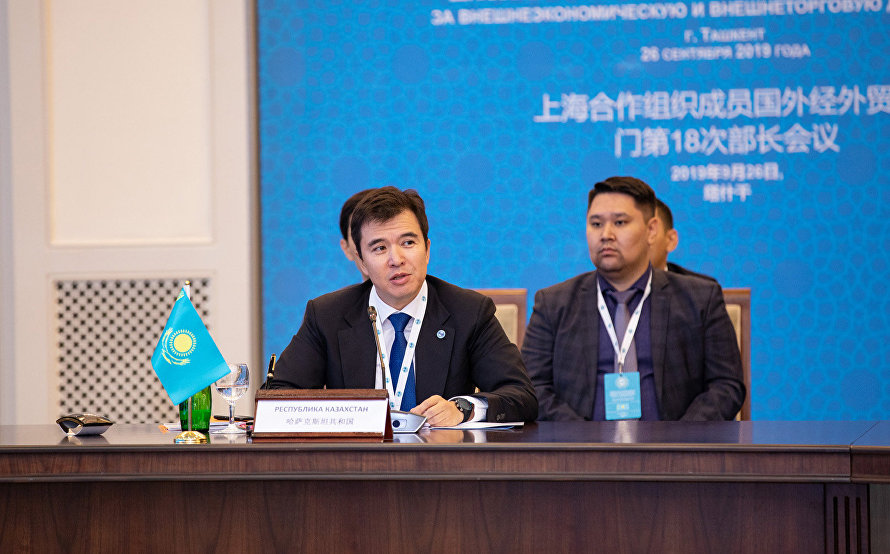 SCO states are strengthening trade and economic cooperation