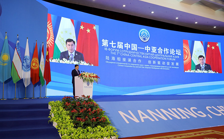 SCO Secretary-General attends the 7th China-Central Asia Cooperation Forum in Nanning