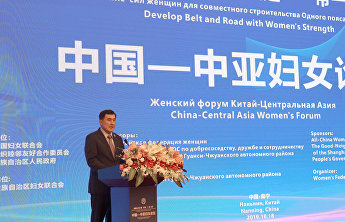 SCO Secretary-General attends the China-Central Asia Women's Forum