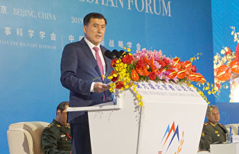 SCO Secretary-General attends 9th Xiangshan Forum