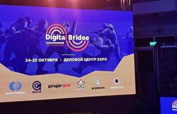 Digital Bridge International Tech Forum held in Nur-Sultan