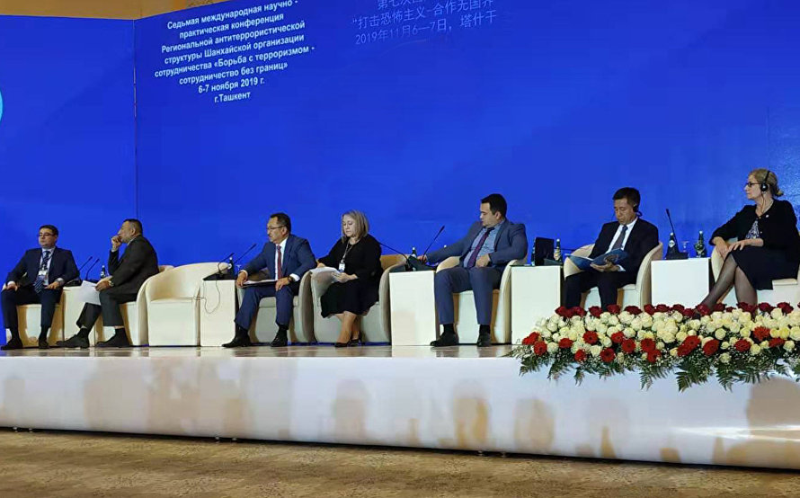 Seventh scientific and practical conference of RATS SCO held in Tashkent