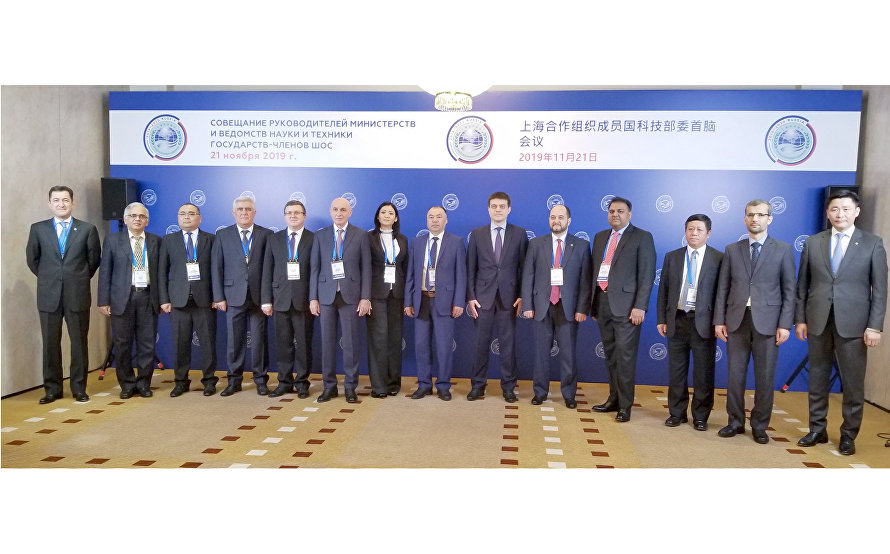 the 5th Meeting of the Heads of Science and Technology Ministries and Departments of the SCO Member States