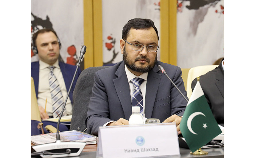 SCO Secretariat holds roundtable discussion on Afghanistan