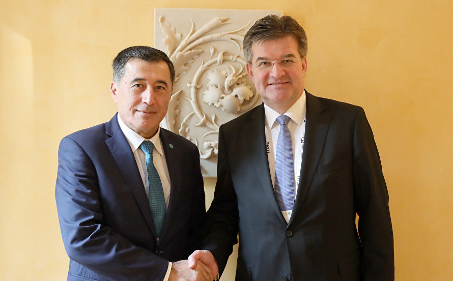 SCO Secretary-General meets with Slovak Foreign Minister
